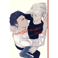 Doujinshi - Illustration book - Omnibus - Yuri!!! on Ice / Otabek x Yuri Plisetsky (From East to West) / WHATEVER