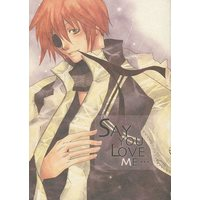 Doujinshi - D.Gray-man / Lavi x Allen Walker (SAY YOU LOVE ME・・・) / 17番街倉庫