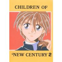 Doujinshi - Mobile Suit Gundam Wing / All Characters (Gundam series) (【改訂版】CHILDREN OF NEW CENTURY 2) / サイドK2