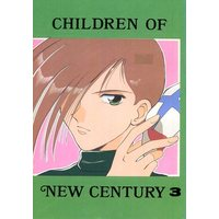 Doujinshi - Mobile Suit Gundam Wing / All Characters (Gundam series) (CHILDREN OF NEW CENTURY3) / サイドK2