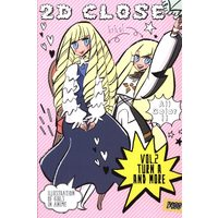 Doujinshi - Illustration book - Gundam series / All Characters (2D CLOSE VOL.2 *イラスト集) / And Nawowo
