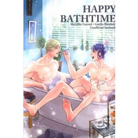 [Boys Love (Yaoi) : R18] Doujinshi - IRON-BLOODED ORPHANS / McGillis Fareed x Gaelio Bauduin (HAPPY BATHTIME) / 井戸