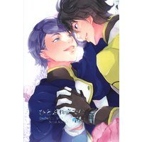 [Boys Love (Yaoi) : R18] Doujinshi - Anthology - IRON-BLOODED ORPHANS / Gaelio Bauduin x Ein (ひとふれまでの距離 *アンソロジー) / 青雪林檎