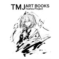 Doujinshi - Illustration book - Touhou Project / Shameimaru Aya (TMJ Art Books Touhou Project) / マッガーナ