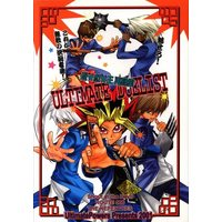 Doujinshi - Yu-Gi-Oh! Series / All Characters (Yu-Gi-Oh!) (ULTIMATE DUELIST *再録) / Ultimate Powers