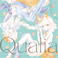 Doujinshi - Illustration book - Qualia / たにからきぬまで
