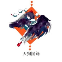 Doujinshi - Illustration book - Touhou Project / Shameimaru Aya (天狗図録) / 抹茶雲越パフェ