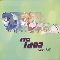 Doujin Music - no idea ver.1.5 / Music Takes Karma / Music Takes Karma