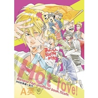 Doujinshi - BANANA FISH / Ash x Eiji (Hot love!(あんしんBOOTH対応)) / tii-cafe shop!