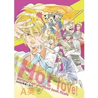 Doujinshi - BANANA FISH / Ash x Eiji (Hot love!(郵便)) / tii-cafe shop!