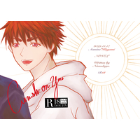 [Boys Love (Yaoi) : R18] Doujinshi - Novel - Kuroko's Basketball / Aomine x Kagami (Crush on you) / ナノダヨ。