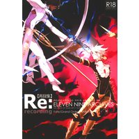 [Boys Love (Yaoi) : R18] Doujinshi - Fate/Grand Order / Arjuna x Karna (Re:recording *再録) / Eleven nine archives