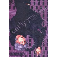 [Boys Love (Yaoi) : R18] Doujinshi - Anthology - Fate/Zero / Kariya Matou (satisfy-you.xxx*アンソロジー)