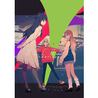 Doujinshi - Illustration book - IM@S SHINY COLORS / Izumi Mei (become...) / rootチ
