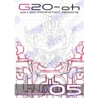 Doujinshi - Illustration book - Gundam series (G20-oh 05) / @ういろう本舗