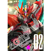 Doujinshi - Illustration book - Mobile Suit Gundam SEED (AGITΩ Destiny 02) / @ういろう本舗 , 米3kg13