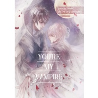 Doujinshi - Tsukipro (Tsukiuta) (You're My Vampire) / Iris