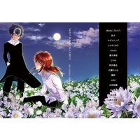 [Boys Love (Yaoi) : R18] Doujinshi - Manga&Novel - Anthology - YuYu Hakusho / Kurama & Hiei (NIGHT-BLOOMING CEREUS) / まるちーず。