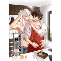 [Boys Love (Yaoi) : R18] Doujinshi - Novel - Anthology - Hypnosismic / Samatoki x Ichiro (碧棺さんちの一日) / けだまえん , mace