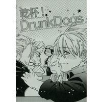 Doujinshi - Novel - Lucky Dog 1 / All Characters (【コピー誌】乾杯!Drunk Dogs) / ロプロプ