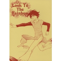 Doujinshi - Houshin Engi / All Characters (Look To The Rainbow) / Azur