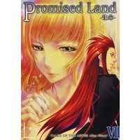 Doujinshi - Tales of the Abyss / Asch x Natalia (Abyss) (Promised Land -生命- VII) / Pop Star no Juunin