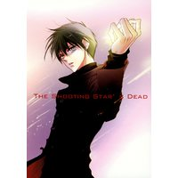 Doujinshi - Mobile Suit Gundam Wing (THE SHOOTING STAR'S DEAD) / グルメ一人旅