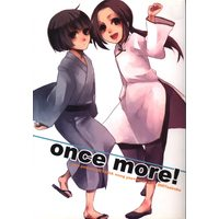 Doujinshi - Hetalia / Japan & China (once more!) / Give