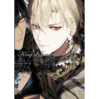 Doujinshi - Illustration book - Fate/Grand Order / Gilgamesh & Ozymandias (King of Jewelry 宝石×古代王) / Sakagura