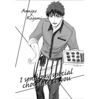 Doujinshi - Kuroko's Basketball / Aomine x Kagami (I send my special chocolate to you) / どんろく