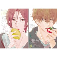 Doujinshi - High Speed! / Rin & Kirishima Natsuya (檸檬と苺) / creepin0.3