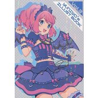 Doujinshi - Illustration book - Aikatsu! (YUNIWO's ILLUST BOOK Vol.3) / ゆにらんど