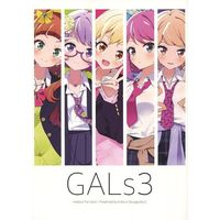Doujinshi - Illustration book - Aikatsu! (GALs 3) / どや顔病