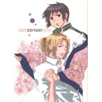 Doujinshi - Hetalia / France x Japan (cerisier) / 総本山一合目
