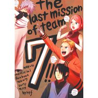 Doujinshi - NARUTO / Sasuke x Sakura (the last mission of team7!!) / 薄紅林檎/ref
