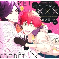 BLCD (Yaoi Drama CD) - Secret XXX