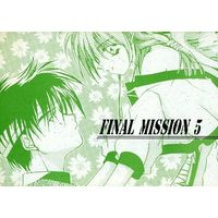 Doujinshi - Mobile Suit Gundam Wing / Heero Yuy x Duo Maxwell (FINAL MISSION 5) / EXTRA