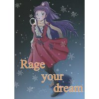 Doujinshi - Mahoutsukai Precure! / Izayoi Riko (Cure Magical) (Rage your dream) / Shining Future