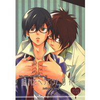 [Boys Love (Yaoi) : R18] Doujinshi - Tales of Xillia / Alvin x Jude Mathis (濡れたヘアピンと白衣…) / Ito*H