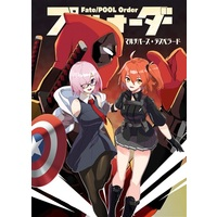 Doujinshi - Fate/Grand Order / Deadpool & Mash Kyrielight (Fate/POOL Order マルチバース・デスペラード) / かなめや街道