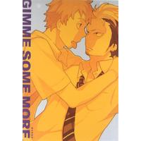 Doujinshi - Blue Exorcist / Renzo x Suguro (GIMME SOME MORE) / Vgmt
