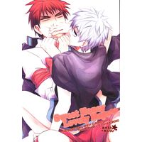 [Boys Love (Yaoi) : R18] Doujinshi - Anthology - Kuroko's Basketball / Kagami x Kuroko (Sweet Honey Lovely Days *合同誌) / 玩具依存症