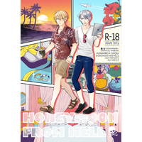 [Boys Love (Yaoi) : R18] Doujinshi - Touken Ranbu / Yamanbagiri Kunihiro x Yamanbagiri Chougi (HONEYMOON FROM HELL) / 魚座