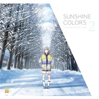Doujinshi - Illustration book - IM@S SHINY COLORS (SUNSHINE COLOR'S2) / さけハラス