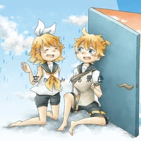 Doujinshi - Illustration book - VOCALOID / Rin & Len (窓からみえる景色) / skyforest_