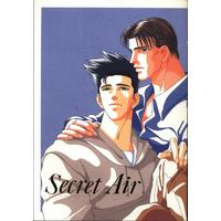 Doujinshi - Slam Dunk / Sendoh Akira & Maki Shinichi (Secret Air *状態B) / R's World