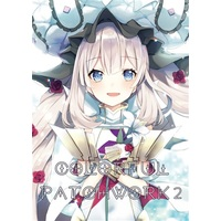 Doujinshi - Illustration book - Fate/Grand Order (colorful patchwork2) / 海風町