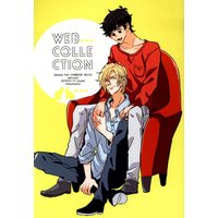 Doujinshi - BANANA FISH / Ash x Eiji (WEB COLLECTION) / utouto