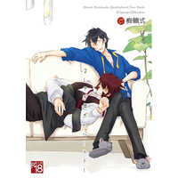 [Boys Love (Yaoi) : R18] Doujinshi - Novel - Blood Blockade Battlefront / Klaus V Reinhertz x Steven A Starphase (はしゃぎ過ぎのバースデー) / 梅鶴式