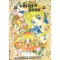 Doujinshi - Anthology - Sailor Moon (THE GOLDEN BOOK *合同誌 ※多少イタミ) / PALE LILAC